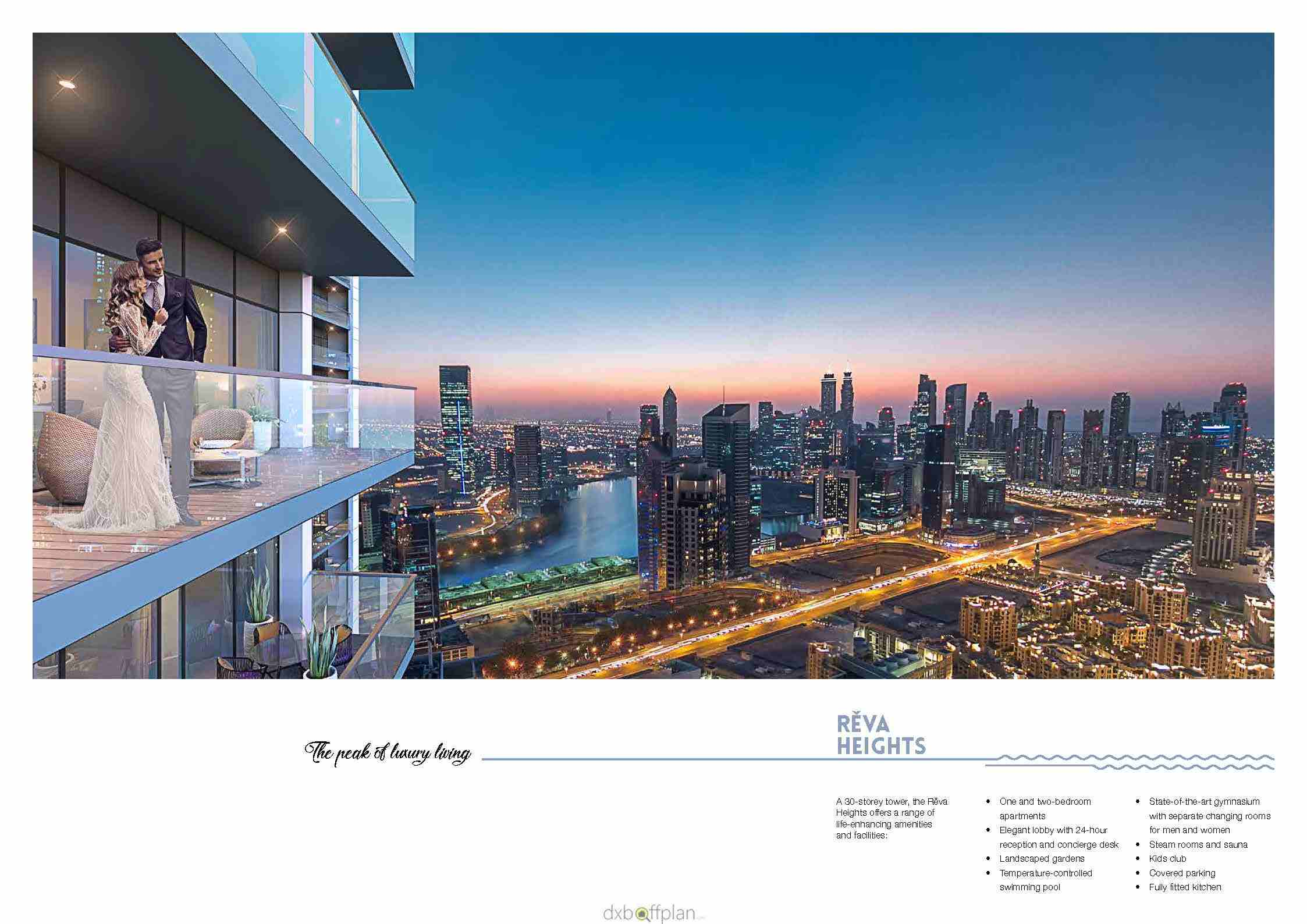 برج ريفا هايتس بالخليج التجاري في دبي  - شقة من غرفتين وصالة...