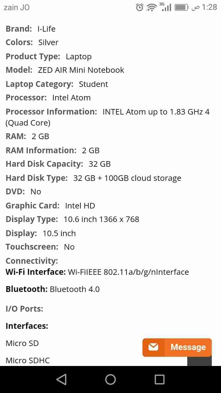 Lenovo Thinkpad T440s i5 8GB Ram 256SSD Slim Laptop-  لابتوب ميني zedlaife...