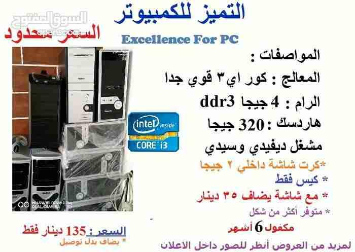 Hyundai touch laptop-  أجهزة كور اي3 مكفولة...