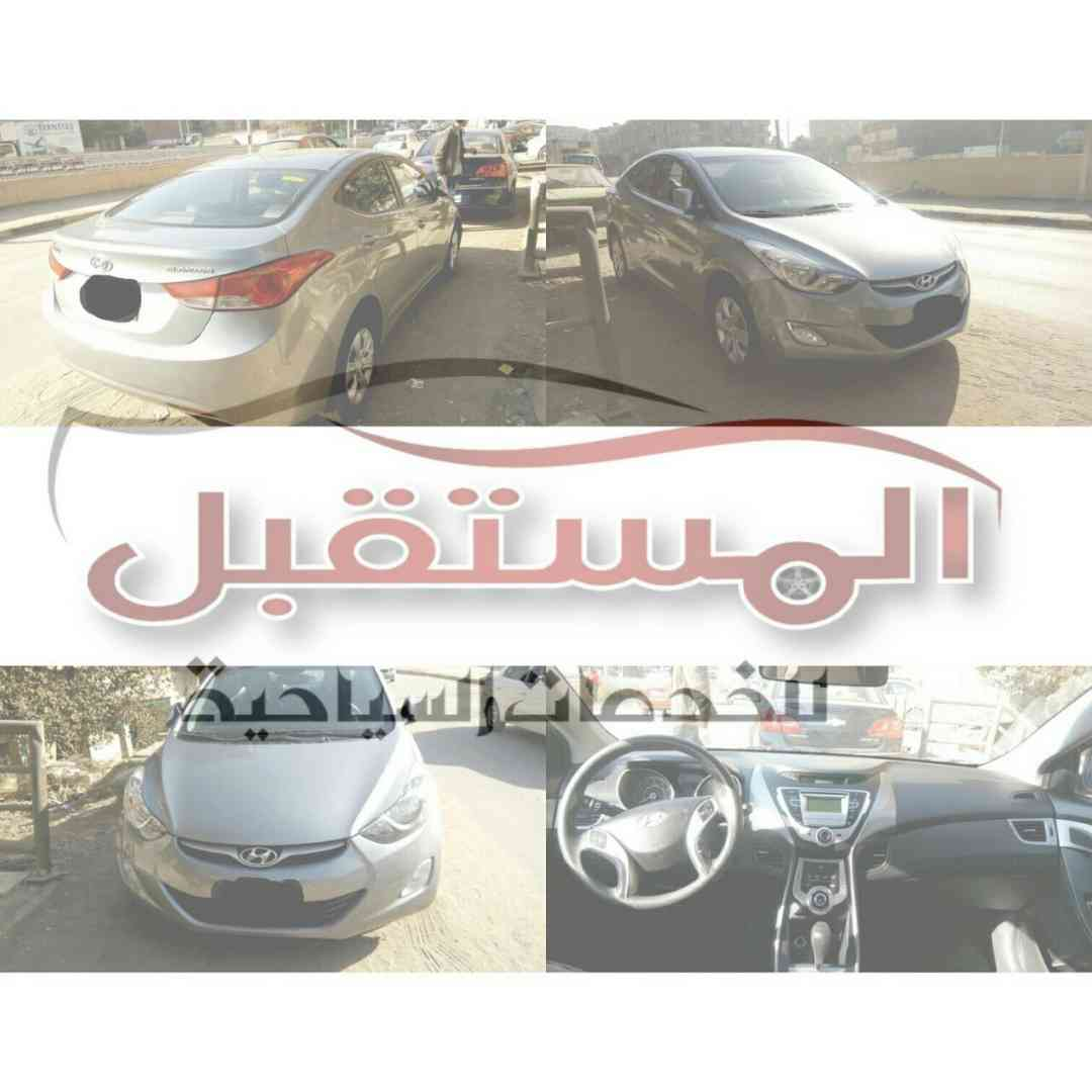 If you are looking for a monthly hire solution, we here at Al Emad can provide you with high-quality vehicles at the cheapest prices for your travels within the-  الينترا 2015 هاى لاين...