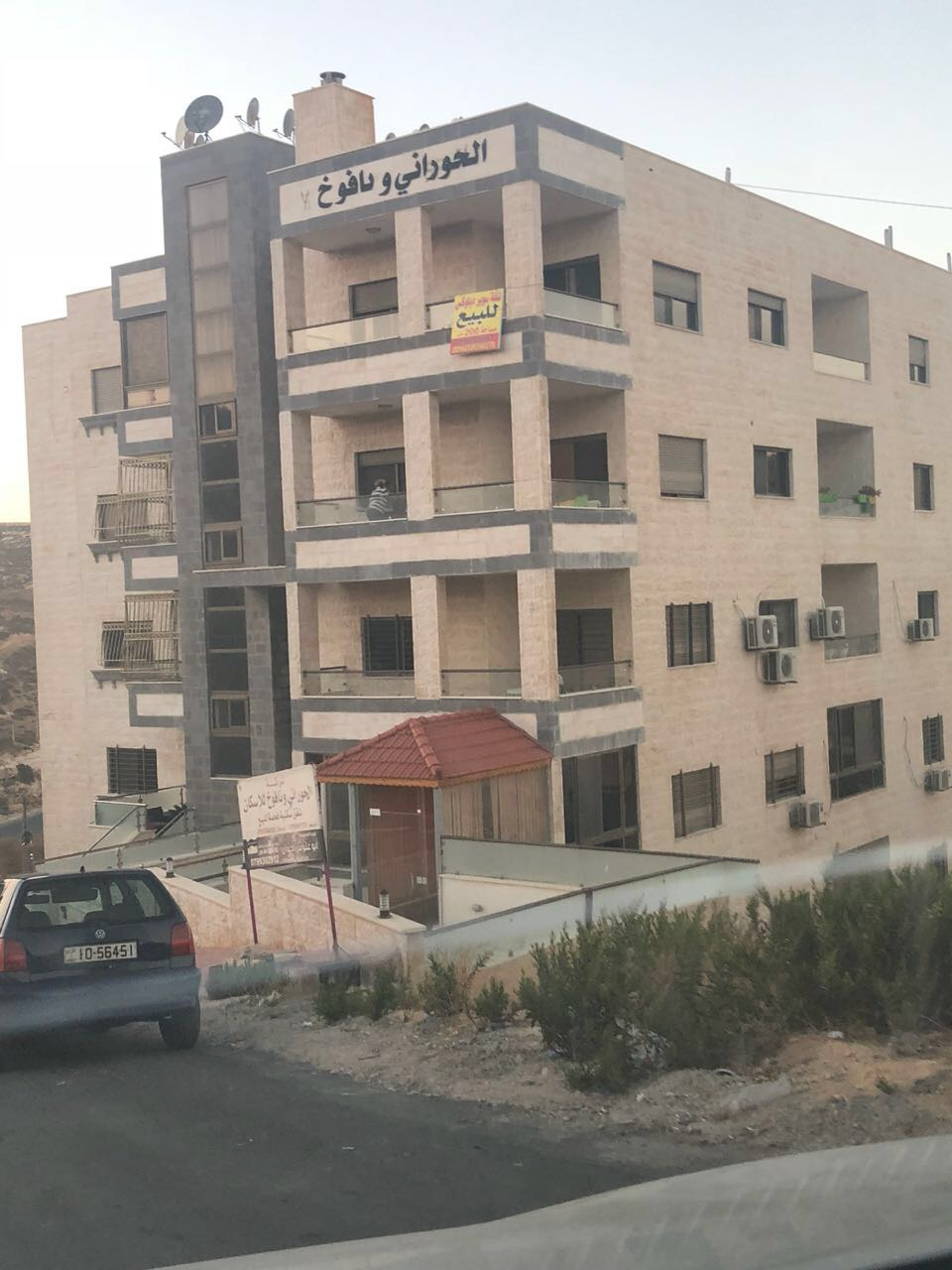 Spacious Fully furnished 1 bed apt on The Palm-  خلدا قريب من مدارس مودرن...