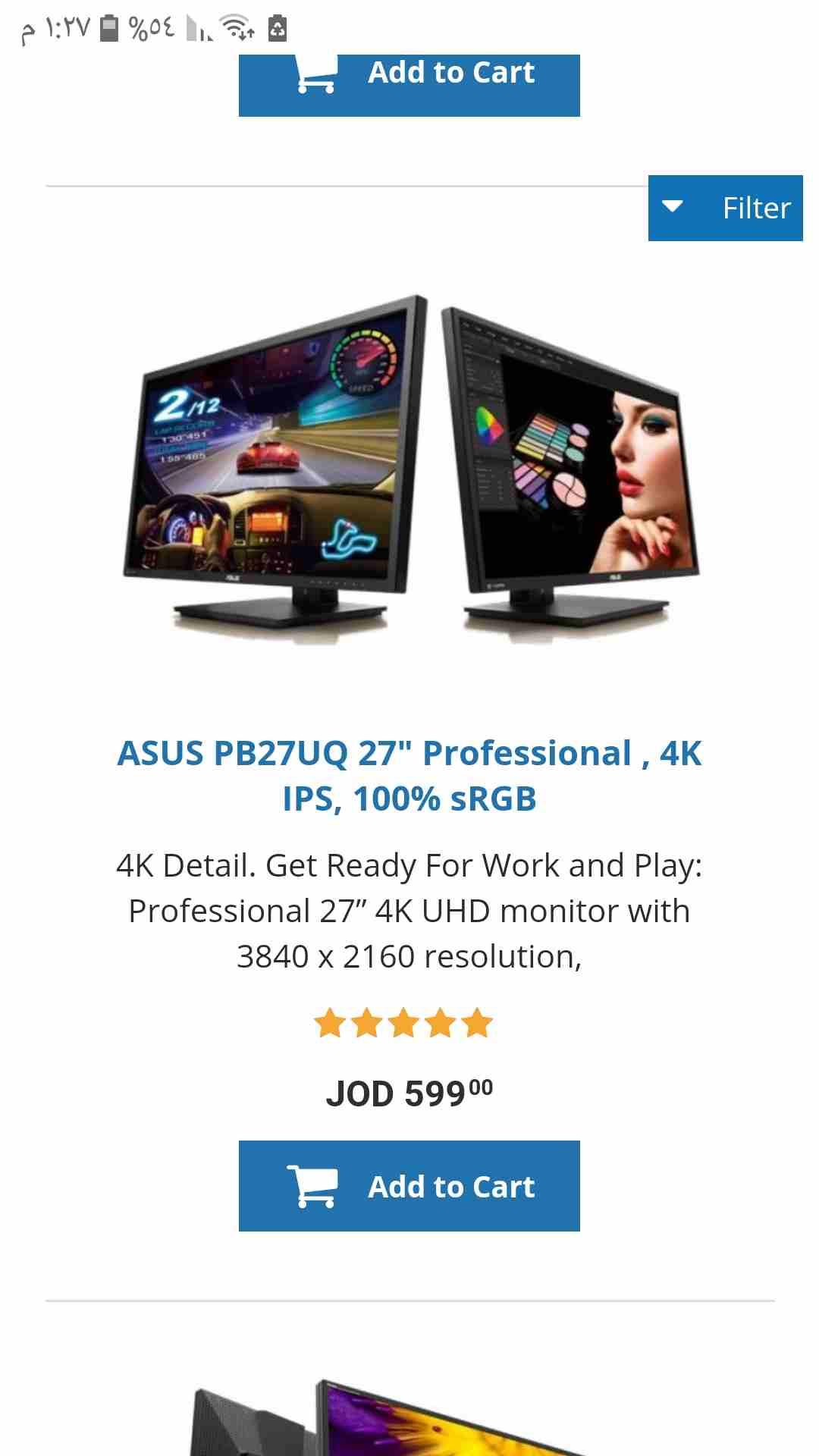 كمبيوتر قيمنق مع (شاشة4K) وكيبورد وماوس و ماوس بات-  شاشة اسوس احترافية 4k,ips...