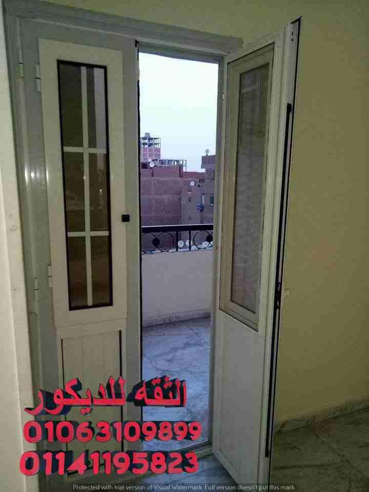 تركيب وشبابيك ابواب الالوميتال موديل 2018...