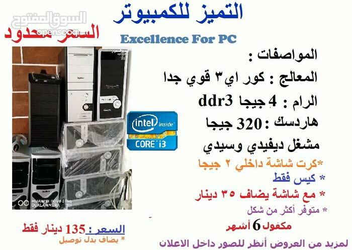 Lenovo Thinkpad T440s i5 8GB Ram 256SSD Slim Laptop-  أجهزة كيسات كمبيوتر...