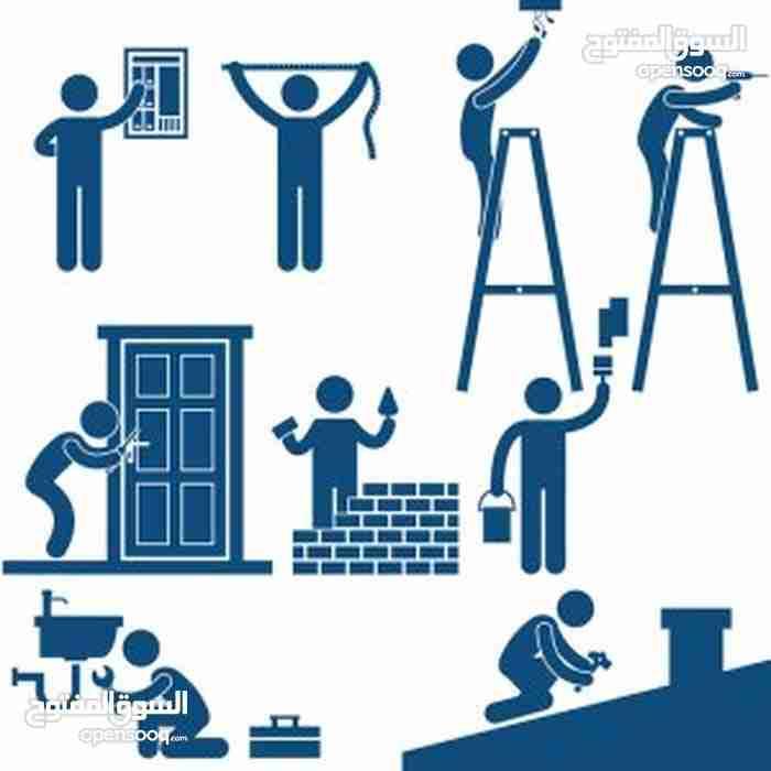 هل تبحث عن تمويل الأعمال ، والتمويل الشخصي ، والقروض العقارية ، وقروض السيارات ، والنقد -  كافة اعمال الصيانه...