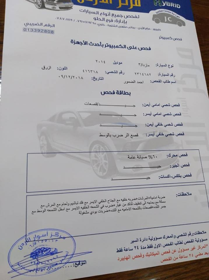 I am advertising my 2018 Lexus LX 570for sale, the car is in perfect condition and it runs on low mileage, contact me for more information regarding the s-  مازدا زووم 3 للبيع موديل...