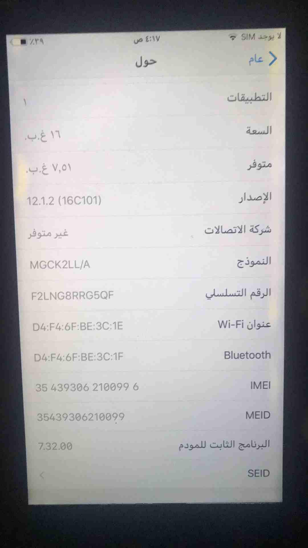 S21 MOBILE 128 GB BRAND NEW-  iphone 6plus 16giga للبيع...