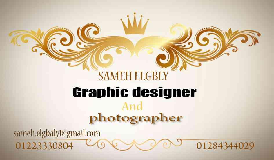 انا مصور فوتوغرافى ومصمم جرافيك خبره...