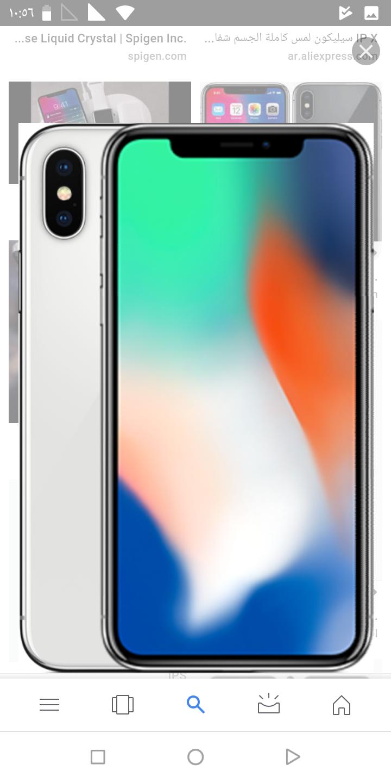 Samsung Fold 1 - Great Condition-  للبيع جهاز iphone X 256GB...