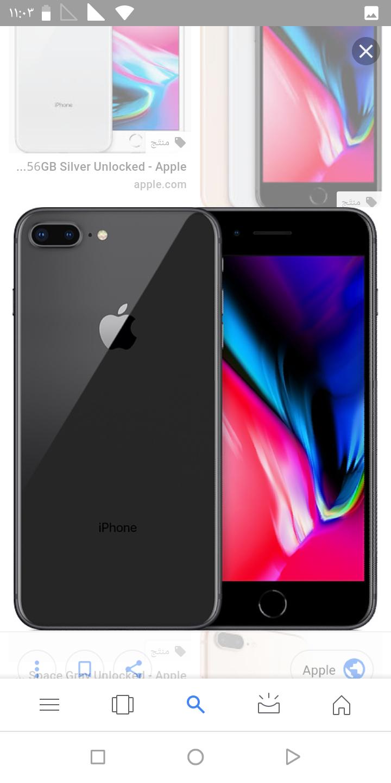 i wan.t to sale-  للبيع جهاز iphone 8 plus...