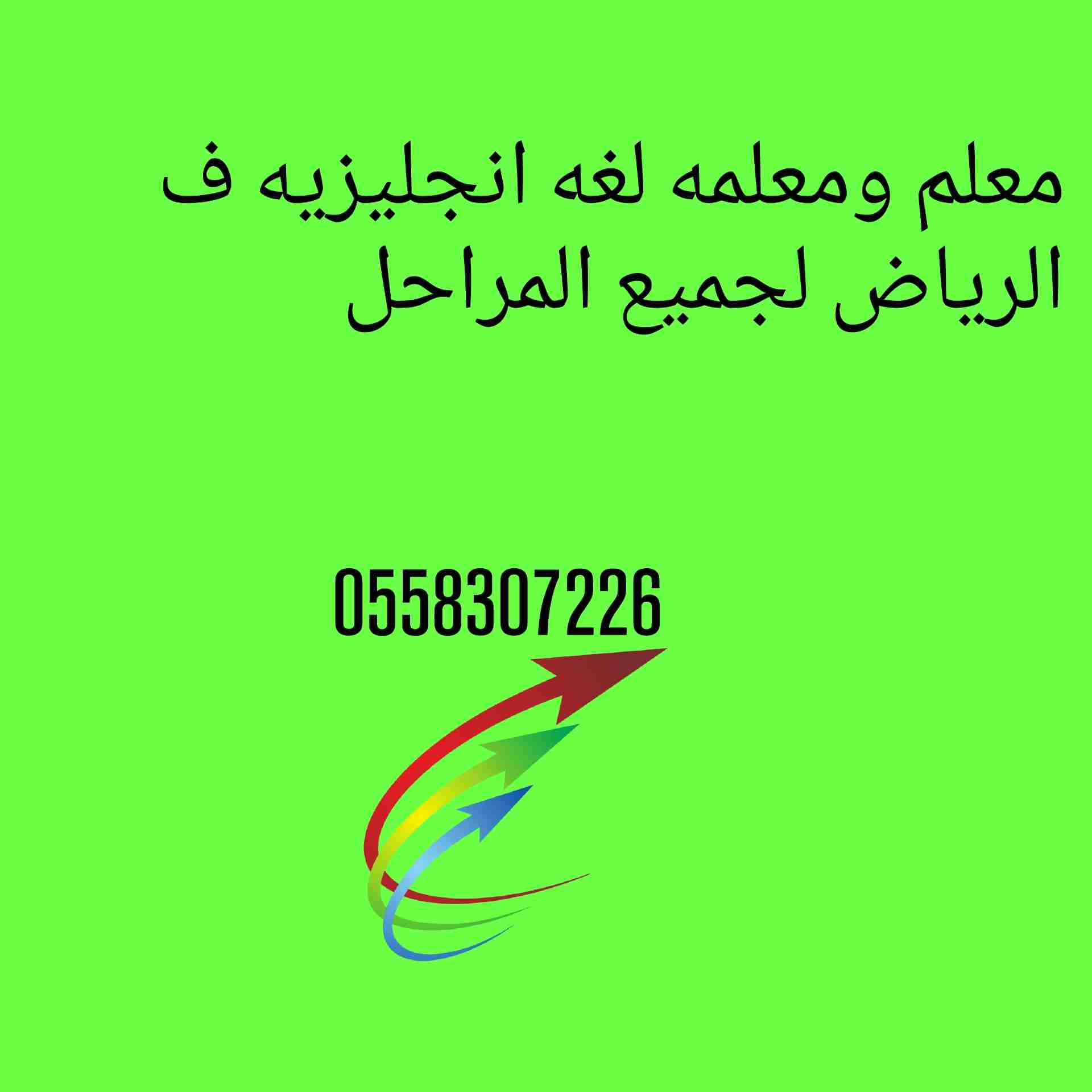 Do You need Unsecured Personal Loan?debt consolidation, home improvements Loan?,Loan To start a new business.Car loans,Mortgage loans Business Loans?Internation-  معلمه لغه انجليزيه ومعلم...