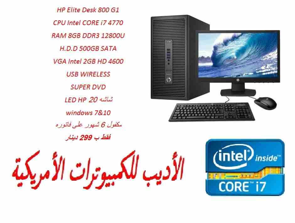 Hyundai touch laptop-  كمبيوترات HP Elite Desk...