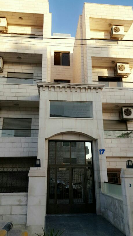 Furnished apartment for rent in Majestic Towers-  شقة مفروشة للإيجار...