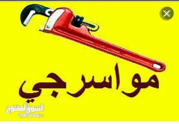 السلام عليكم. نحن المنظمة المالية التي تتشكل من قبل مجموعه من السعوديين الذين يعيشون في -  موسرجي باقل الاسعار لا...