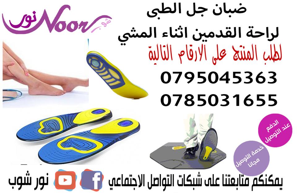 Tag Heuer 2000 exclusive limited edition automatic for sale-  نعال الطبى لراحة القدمين...