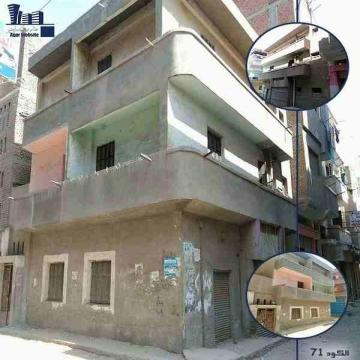 - منزل للبيع بسعر مخفض و بموقع مميز ( كود 71 )  منزل للبيع بسعر...