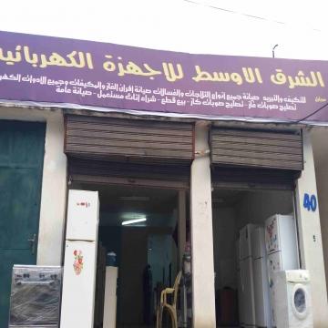 -                          عمان الهاشمي شمالي...