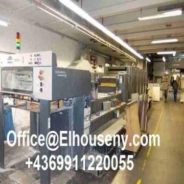 -  ماكينة طباعة هايدلبرج سبيد ماستر 5 لون HEIDELBERG...