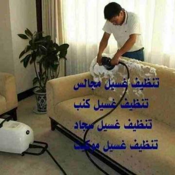 - شركة المنارة للنظافة العامة ومكافحة حشرات 0549238009 وتقدم...