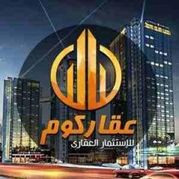 - معرض للايجار بشارع الكوبرى كود 1216  فرصه لاصحاب المشاريع...