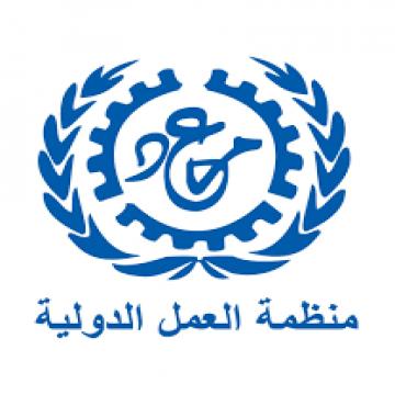-  يعلن #مركز_تشغيل_منظمة_العمل_الدولية عن توفر فرص عمل في مجال...