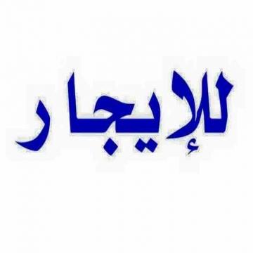 - شقه ايجار بكفر الجزار  كود 1223 شقه غرفتين وصاله ومطبخ وحمام دور...
