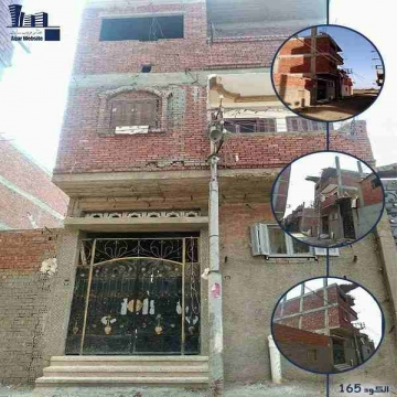 - منزل للبيع بسعر مخفض ( كود 165 )  منزل للبيع بسعر مخفض واجهة يطل...