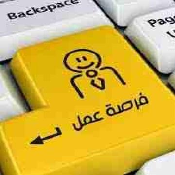 - مطلوب مشرفه Hr وعاملين نظافه شباب وبنات  فرع جديد في المقابلين و...