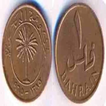 -                          مطلوب فلس حكومة البحرين 1965 بشرط حاله...