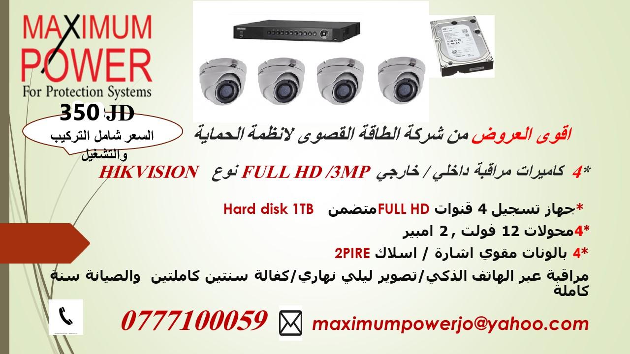 كاميرا كانون 5 مارك 4 مستعملة-  اقوى العروض من شركة...