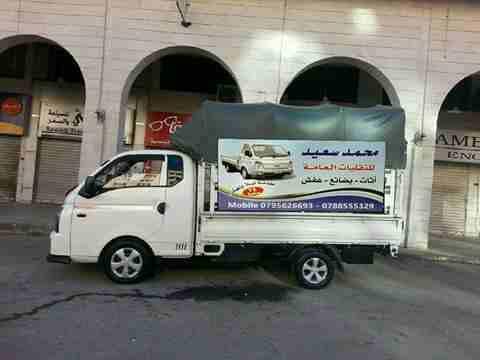 المدير لتأجير السيارات - دبي-  بكب للنقليات العامه...