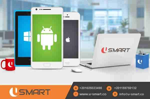 شركة يوسمارت - USmart افضل الشركات في تصميم و برمجة تطبيقات الجوال...