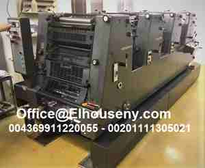 ماكينة طباعة هايدلبرج جى تى او 5 لون  HEIDELBERG GTOV 52-4 4 لون...