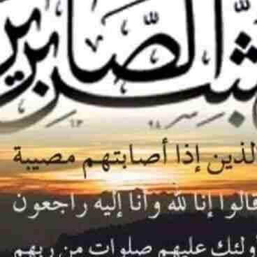 سعاد محمد
