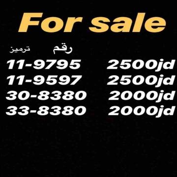 - ارقام رباعية مميزة للبيع ترميز ١١
