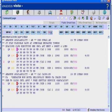 -  دورة اماديوس لحجز تذاكر الطيران يقدم مركزسكرين للتدريب كورس حجز...