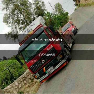 - ونش عمان البيادر خدمه 24 ساعه 0796446851 لسحب ونقل السيارات داخل...