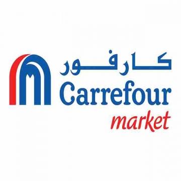 - فرص عمل مميزة لدى كارفور في قسم المالية والمحاسبة فرص عمل مميزة...