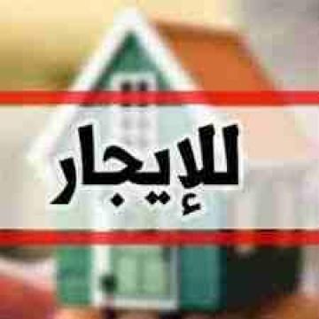 - كود 1244  شقه غرفتين وصاله ومطبخ وحمام  دور تانى علوى تشطيب...