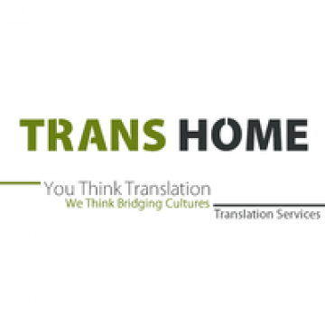 - ترانزهوم شركة ترجمة متخصصة في ترجمة جميع أنواع الملفات لجميع...