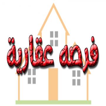 - فرصه هائله لاصحاب المشاريع والاستثمار 🤔🤔🤔 ارض مساحه 1444 م ترخيص...