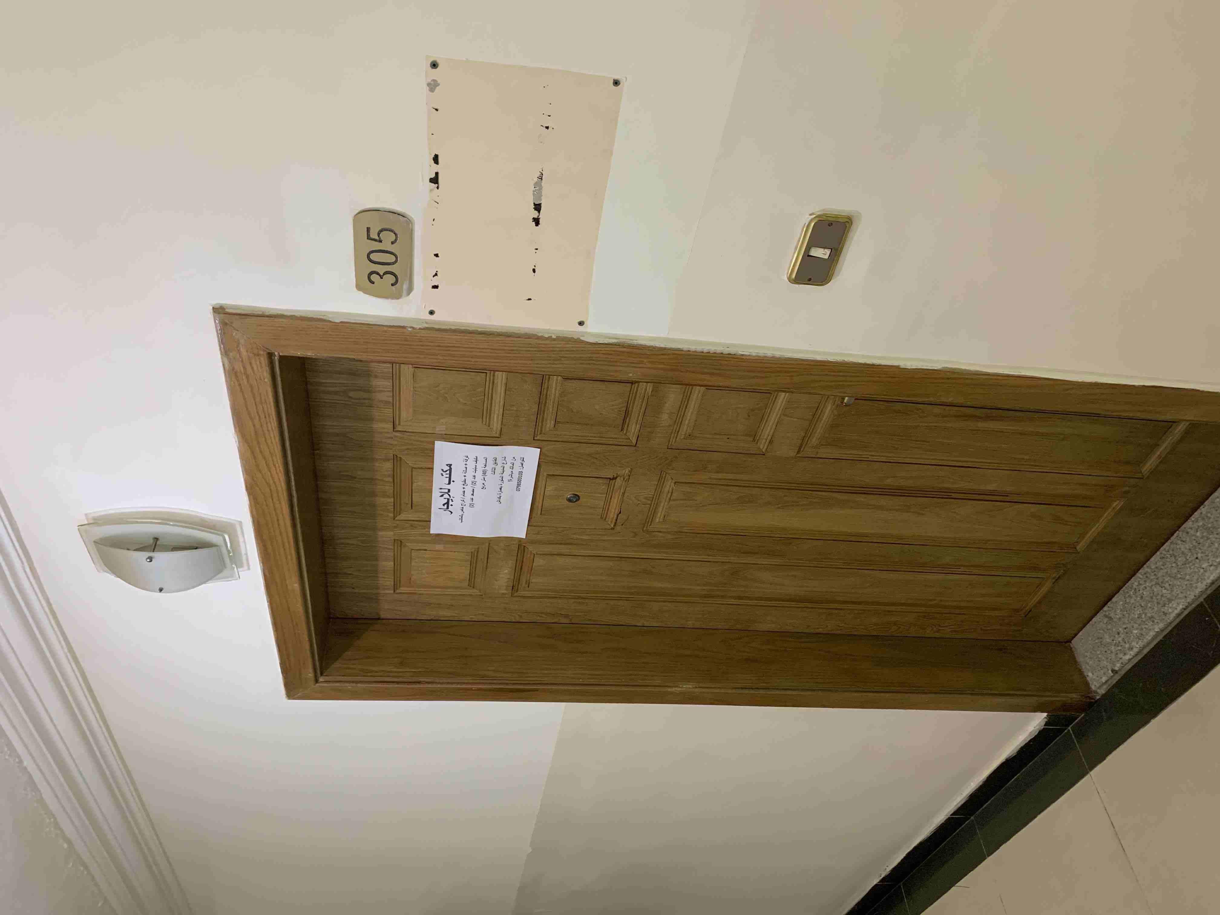 مكتب للايجار غرفة و صالة و حمام و مطبخ مساحة المكتب:- 40 متر مربع...