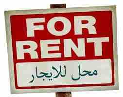ابحث عن محل للايجار مساحه مناسبه-  كود 1238 محل 35 م مجهز...
