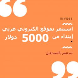 هل أنت في حاجة إلى قرض عاجل؟نحن نقدم القروض في جميع أنحاء العالم إلى الذين يحتاجون إلى ق�-  استثمر في هذا الموقع...