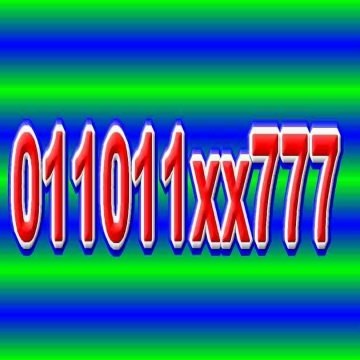 -                          رقم مميز الx متشابه...