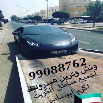 - #ونش_الكويت #كرين #سطحة #هيدروليك 99088762 خدمةع...