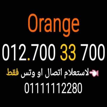 -                          ارقام اورانج للدعاية 012.700.33.700...