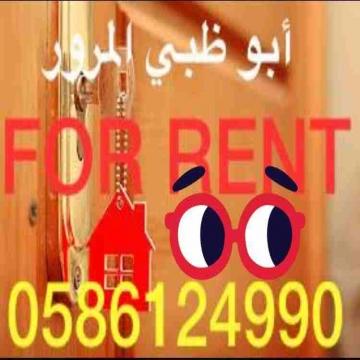 - للاجار في أبو ظبي المرور استديو مساحه 8/10  مطبخ 4/3  حمام  شامل...