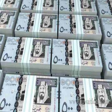 - هل تحتاج إلى مساعدة مالية؟ 5000 دولار إلى 20،000،000.00 دولار لا...