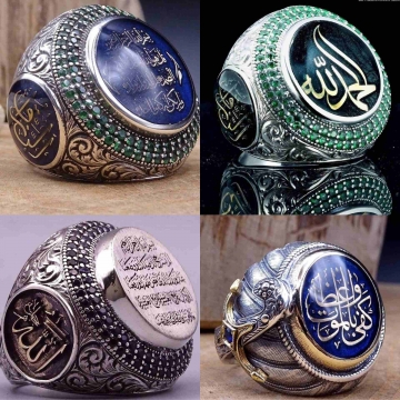 -                          خاتم فضه تركي عيار 925 إسلامي منقوش...
